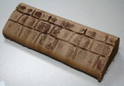 Укладка гибкого бордюра из бетона с рисунком - foto 5