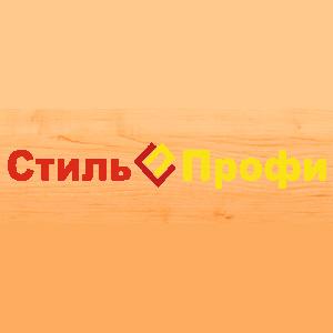 Стиль-Профи