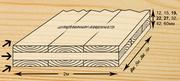 Деревянная плита из цельной древесины. - foto 0