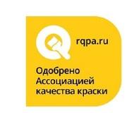 Логотип «Одобрено Ассоциацией качества краски» появился на полках