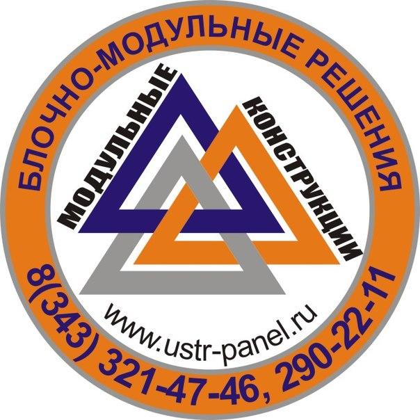 "ООО ""ПСК ""Уралспецтеплоремонт"""