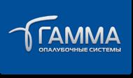 Гамма - УМК
