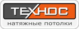"""ООО """"ТехноС"""""""