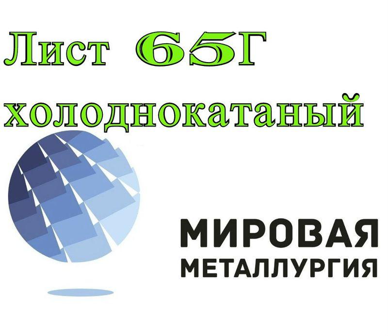 Мировая Металлургия