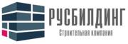 Русбилдинг,  строительная компания