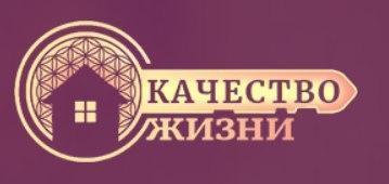 Центр Недвижимости «Качество Жизни» - main